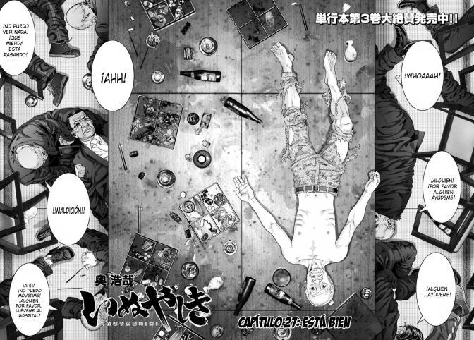 Inuyashiki… Vol. 4